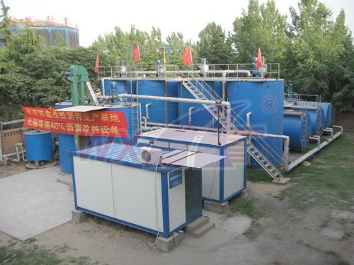 40吨固定式改性沥青设备