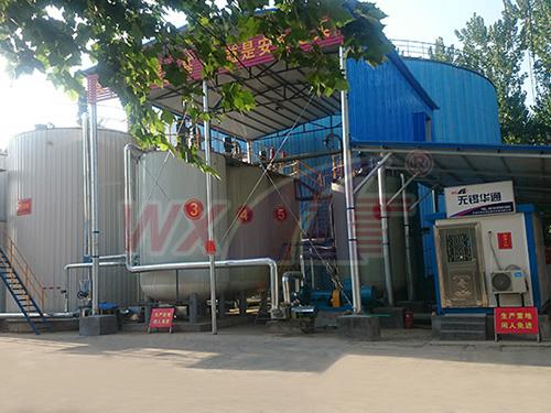 30吨固定式改性沥青设备(河南周口)